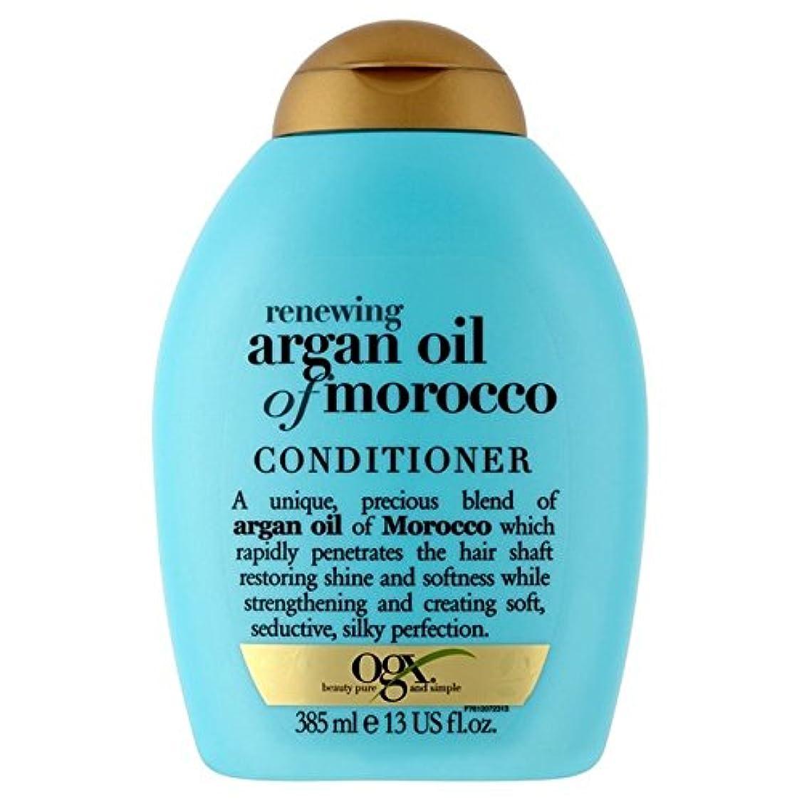 行列咲く通信するモロッコのアルガンオイルコンディショナー385ミリリットル x4 - Ogx Moroccan Argan Oil Conditioner 385ml (Pack of 4) [並行輸入品]