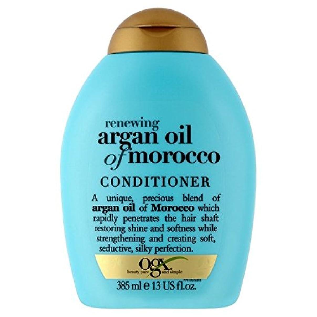 不和自然息を切らしてモロッコのアルガンオイルコンディショナー385ミリリットル x2 - Ogx Moroccan Argan Oil Conditioner 385ml (Pack of 2) [並行輸入品]