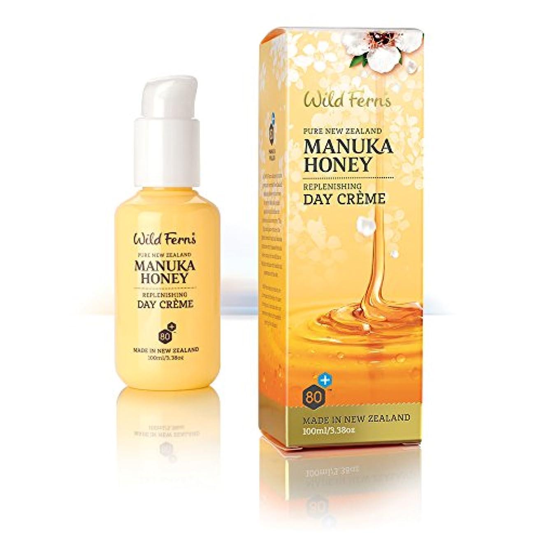 ハイキングに行く甲虫非公式Manuka Honey Day Crème, 100ml