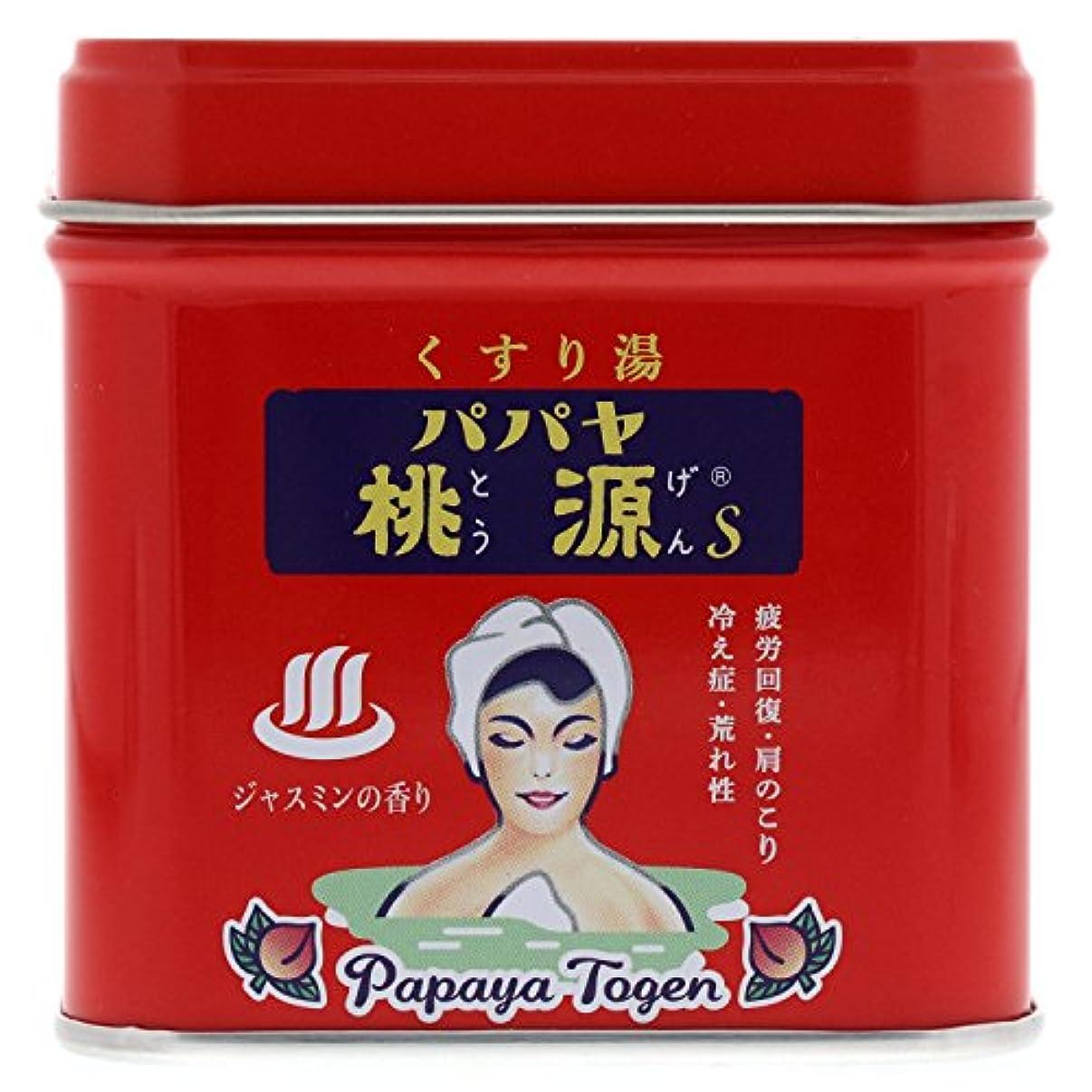 よろめくスケルトン島パパヤ桃源S70g缶 ジャスミンの香り [医薬部外品]