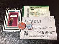 高畑充希 ファンクラブ イベント 限定 ステッカー 缶バッジ 2017 FC MIKKAI 充会