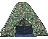 JUST ワンタッチ テント カモフラ 迷彩 アウトドア サバゲー キャンプ