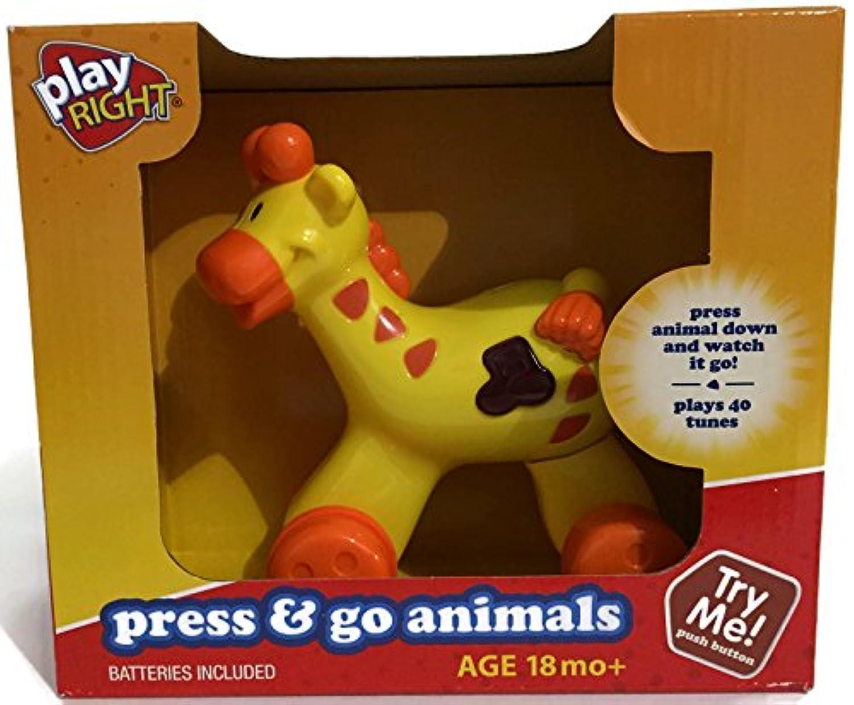 Play Right Press & Go動物 – キリン