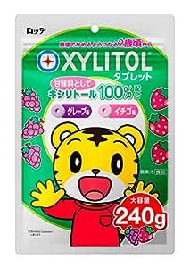 【Amazon.co.jp先行販売】ロッテ キシリトールタブレット 大容量パウチ 240g