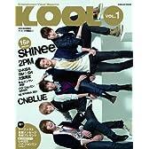 KOOL(クール)vol.1 (キネ旬ムック)