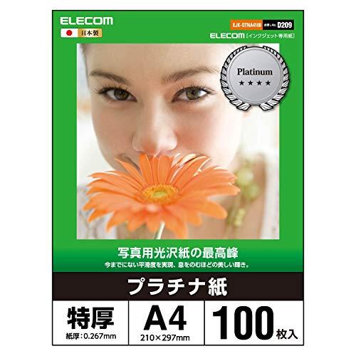 エレコム 写真用光沢紙の最高峰 EJK-QTNA4100 [A4 100枚]