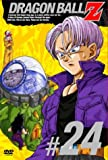 DRAGON BALL Z #24[DVD]