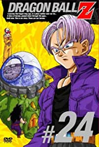 DRAGON BALL Z 第24巻 [DVD]