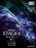 HELLO! STAGEA ELS-02/C/X 5~3級 Vol.1