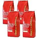 澤井珈琲 コーヒー 専門店 コーヒー豆 2種類 福袋 2kg 200杯分 超大入り 【 豆のまま 】