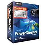 PowerDirector11 Ultimate アカデミック版