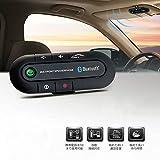 サンバイザー車載Bluetoothハンズフリーキット カーキット車の充電器付き car Speakerphone Apple iPad iPhoneとほとんどの携帯電話対応可能