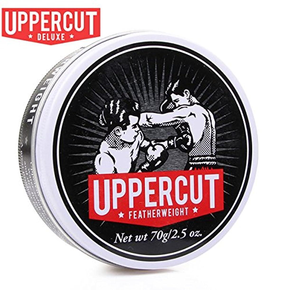 和解する廃止斧【Uppercut Deluxe Pomade】 アッパーカットデラックスポマード 【Featherweight Pomade】 水性ポマード 2.5oz(約70G)