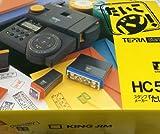 キングジム 「たいこバン本体 HC505」テプラ スタンプメーカー