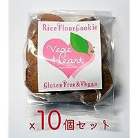 VegeHeart(ベジハート)グルテンフリー&ヴィーガン米粉クッキー黒糖クルミ8個入x10個セット