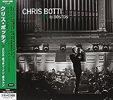 クリス・ボッティ・イン・ボストン 画像