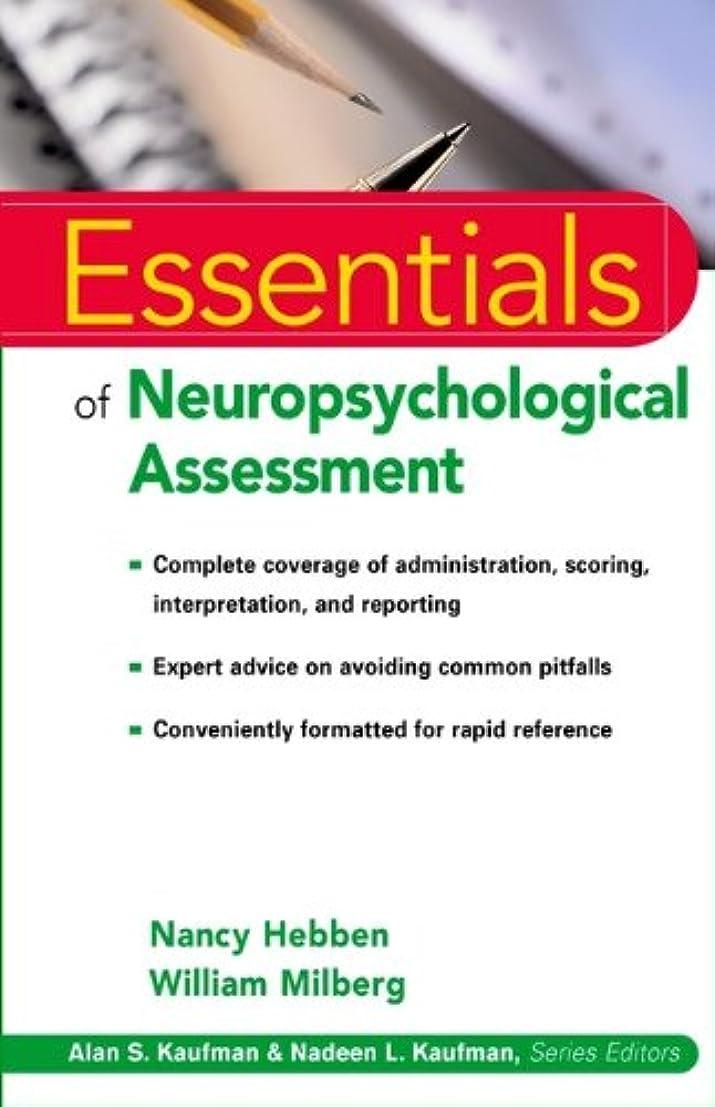 頭痛知覚する眉Essentials of Neuropsychological Assessment (Essentials of Psychological Assessment Book 60) (English Edition)