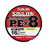 サンライン(SUNLINE) ライン シグロン PEx8 150m ライトグリーン 1号 16LB J