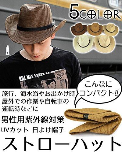 IZUMIYA メンズ 帽子 カウボーイハット ストローハット つば広 中折れハット 紐付き 折りたためる 麦わら帽子 (カーキ)