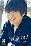 """本田 剛文 COLOR-06 """"PINK"""" BOYS AND MEN デジタル写真集 (CanCam デジタルフォトブック)"""