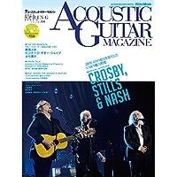 アコースティック・ギター・マガジン (ACOUSTIC GUITAR MAGAZINE) 2015年 6月号 Vol.64 (CD付) [雑誌]