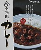 会津地鶏カレー 中辛口 220g