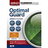 Optimal Guard 3年版(パソコン3台まで) [ダウンロード]