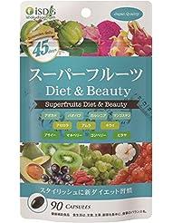 医食同源ドットコム スーパーフルーツ Diet & Beauty 470mg×90粒