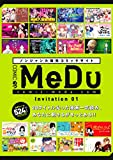 【無料版】COMIC MeDu Invitation 01 (MeDu COMICS)