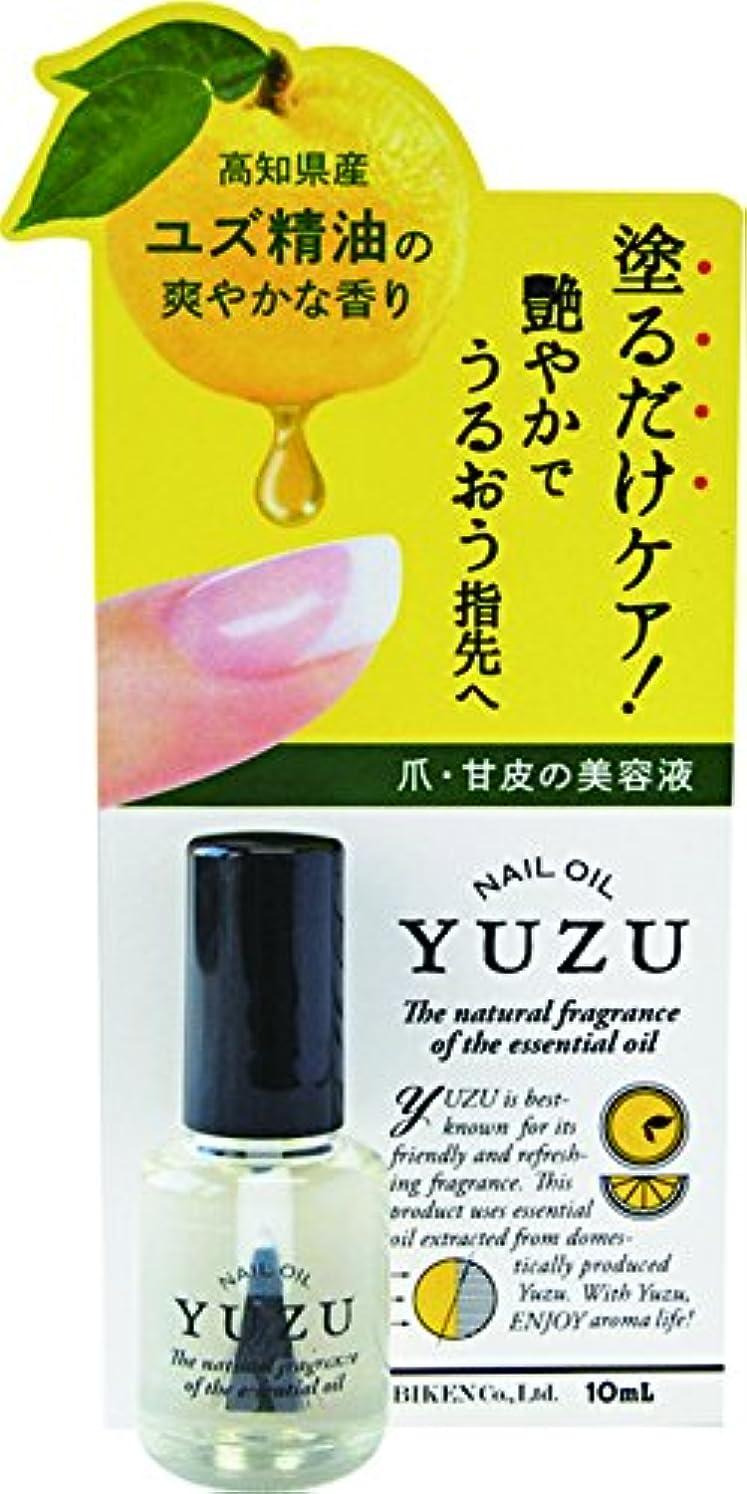 豆腐テクトニックリスキーなYUZU ネイルオイル