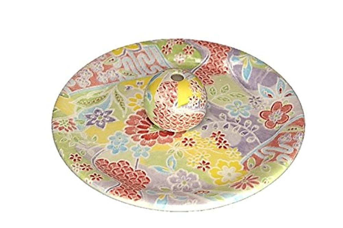 経度超えてジョージスティーブンソン9-51 華舞 お香立て 9cm香皿 お香たて 陶器 日本製 製造?直売品