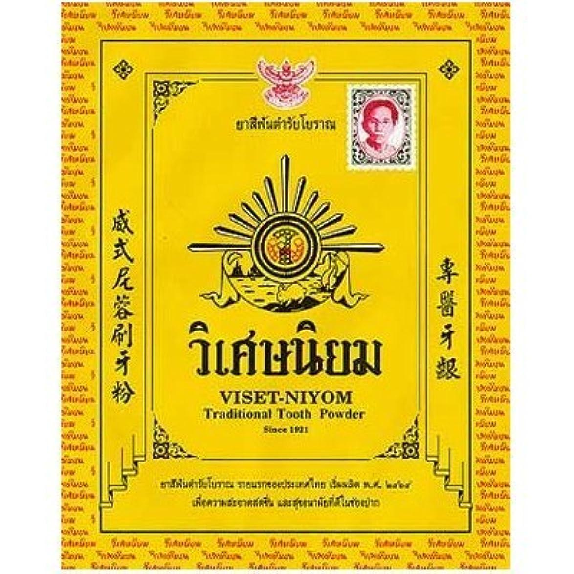 遅い魅了する薬局Thai Herbal Whitening Tooth Powder Original Thai Traditional Toothpaste 40 G. by Tooth Powder