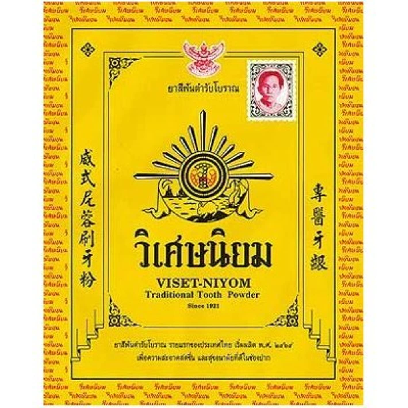 粘着性焼くラップトップThai Herbal Whitening Tooth Powder Original Thai Traditional Toothpaste 40 G. by Tooth Powder