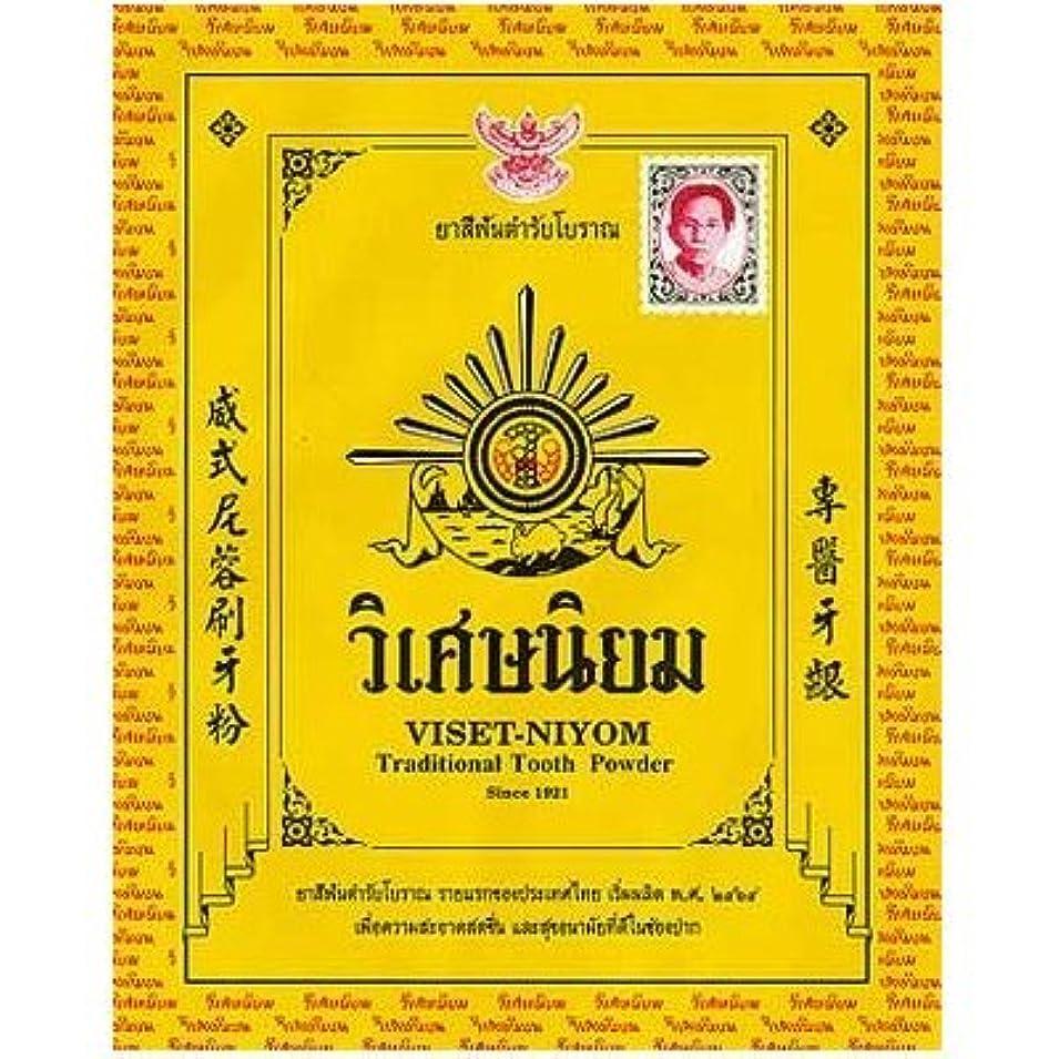 アルバムテスピアン除去Thai Herbal Whitening Tooth Powder Original Thai Traditional Toothpaste 40 G. by Tooth Powder