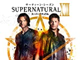 SUPERNATURAL XIII <サーティーン・シーズン>(字幕版)