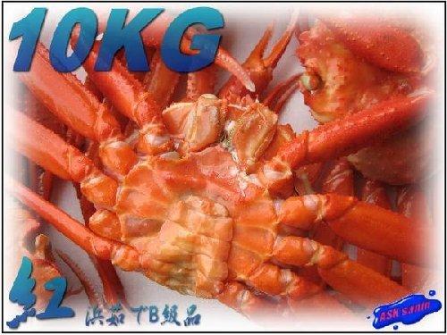 値下げしました!! 紅ずわい蟹B-10kg(冷凍) -