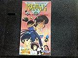 Ranma 1/2 - OAV Series: Vol. 6: Faster Kasumi Kill! Kill! [VHS] [Import]