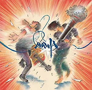 MOROHA IV(初回限定盤)(DVD付)