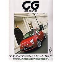 CG (カーグラフィック) 2008年 06月号 [雑誌]