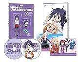 干物妹!うまるちゃん Vol.3 Blu-ray[Blu-ray/ブルーレイ]