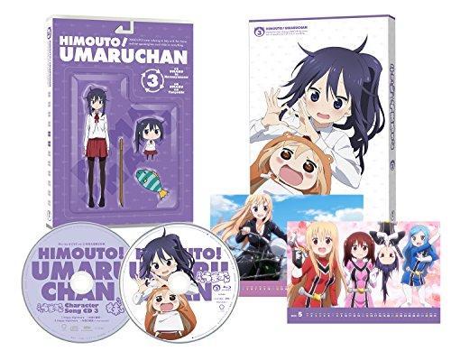 干物妹! うまるちゃん vol.3 (初回生産限定版) [DVD]