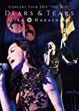 "MIKA NAKASHIMA CONCERT TOUR 2015""THE BEST""...[DVD]"