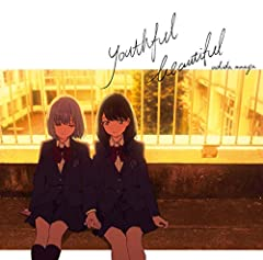 youthful beautiful♪内田真礼のCDジャケット