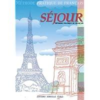 SEJOUR (Methode de francais) セジュール フランス語教材 (CD付)