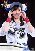 【大矢真那】 公式生写真 AKB48 第7回じゃんけん大会2016 ステージVer. A