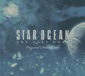 スターオーシャン4-THE LAST HOPE- オリジナル・サウンドトラック(DVD付)