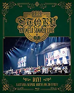 【Amazon.co.jp限定】Animelo Summer Live 2019 -STORY- DAY1(A4クリアファイル(DAY1)付き) [Blu-ray]