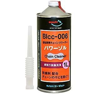 AZ(エーゼット) BIcc-006 パワーゾル 1L 【水洗い不要・自転車用 チェーンクリーナー 潤滑剤が入っていないタイプ】 AU810