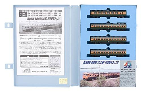 Nゲージ A0888 国鉄 急行型電車 東海道線347M「大垣夜行」4両増結セット