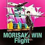 【Amazon.co.jp限定】Flight〔初回盤CD+DVD〕(メガジャケ付)